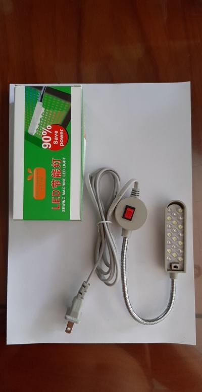 đèn máy may 20 bóng (trắng+tím) 2 màu