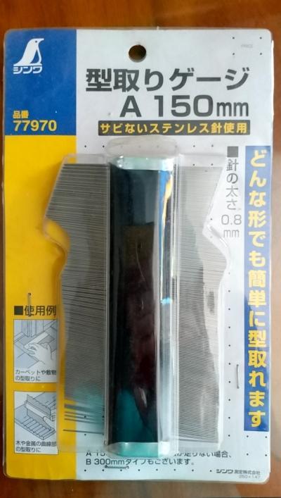 lượt đo giày 150mm(dùng tạo mẫu thiết kế)
