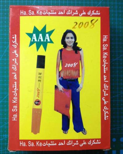 viết xóa bạc AAA2008